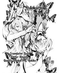 Amanoiwato Hime 1 Volume Vol. 1 by Tomohiro, Shimomura