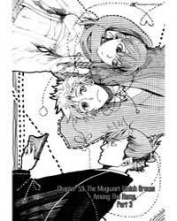 Amatsuki 16: Mid-spring Volume Vol. 16 by Takayama, Shinobu