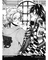 Amatsuki 24: Crimson Yuzuriha Volume Vol. 24 by Takayama, Shinobu