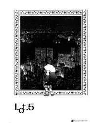 Anastasia Club 5 Volume Vol. 5 by Chiho, Saitou