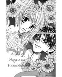 Anata Ga Megane Wo Hazushitara 1 Volume Vol. 1 by Yukio, Kanesada