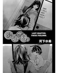 Ane Doki 26: These Feelings Volume Vol. 26 by Kawashita, Mizuki