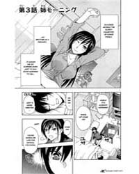 Ane Log 3 Volume No. 3 by Kenji, Taguchi