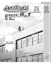 Angel Beats! - Heaven's Door 22 Volume Vol. 22 by Key, Maeda Jun