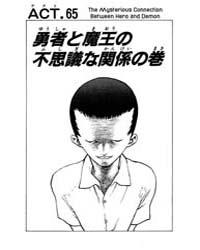 Angel Densetsu 65 : the Mysterious Conne... Volume Vol. 65 by Norihiro, Yagi