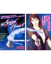 Amatsuki 32: Mist on the Violets Part 2 Volume Vol. 32 by Takayama, Shinobu
