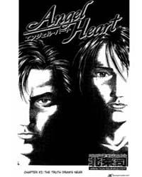 Amatsuki 52: Neutrality Volume Vol. 52 by Takayama, Shinobu