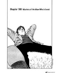 Angel Heart 112: Request from a Highway ... Volume Vol. 112 by Tsukasa, Hojo