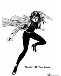 Angel Heart 119: Inner Insights Volume Vol. 119 by Tsukasa, Hojo