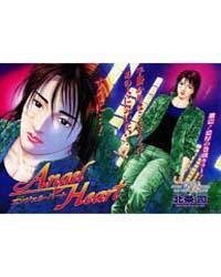 Angel Heart 31: the Last Finale Volume Vol. 31 by Tsukasa, Hojo