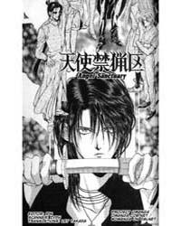Angel Sanctuary 10 Volume Vol. 10 by Yuki, Kaori
