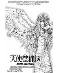 Angel Sanctuary 114 Volume Vol. 114 by Yuki, Kaori