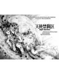 Angel Sanctuary 120 Volume Vol. 120 by Yuki, Kaori