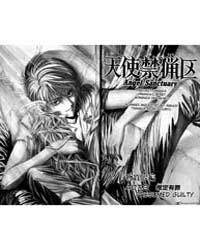 Angel Sanctuary 13 Volume Vol. 13 by Yuki, Kaori