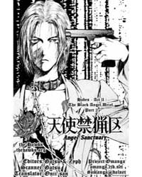 Angel Sanctuary 26 Volume Vol. 26 by Yuki, Kaori