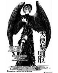 Angel Sanctuary 41 Volume Vol. 41 by Yuki, Kaori
