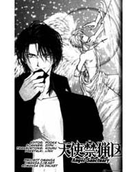 Angel Sanctuary 5 Volume Vol. 5 by Yuki, Kaori