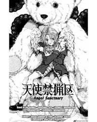 Angel Sanctuary 64 Volume Vol. 64 by Yuki, Kaori