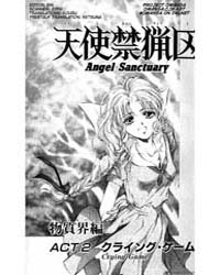 Angel Sanctuary 7 Volume Vol. 7 by Yuki, Kaori