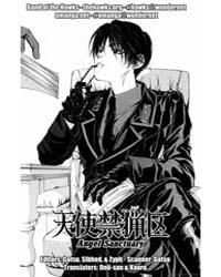 Angel Sanctuary 71 Volume Vol. 71 by Yuki, Kaori