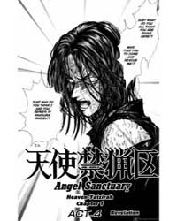 Angel Sanctuary 79 Volume Vol. 79 by Yuki, Kaori