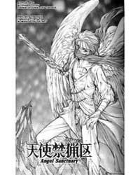 Angel Sanctuary 9 Volume Vol. 9 by Yuki, Kaori