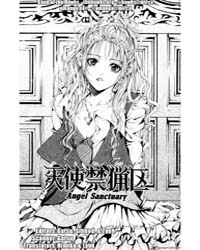 Angel Sanctuary 99 Volume Vol. 99 by Yuki, Kaori