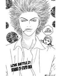 Aniki Wa Tsunayoshi 2 Volume Vol. 2 by Chihiro, Hayashida