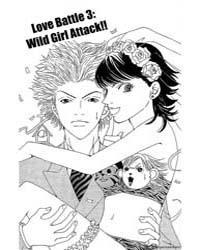 Aniki Wa Tsunayoshi 3 Volume Vol. 3 by Chihiro, Hayashida