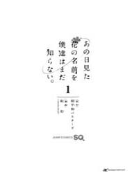 Ano Hi Mita Hana No Namae O Bokutachi Wa... Volume Vol. 1 by Mari, Okada