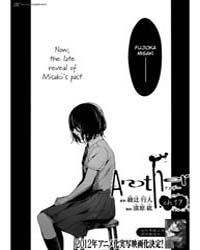 Another 17 Volume Vol. 17 by Yukito, Ayatsuji