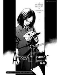 Another 4 Volume Vol. 4 by Yukito, Ayatsuji