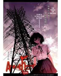 Another 5 Volume Vol. 5 by Yukito, Ayatsuji