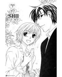 Another Kingdom 8 Volume Vol. 8 by Maki, Fujita