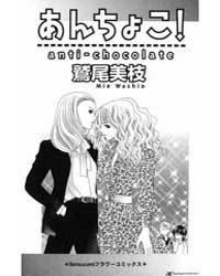 Anti-chocolate 1 : 1 Volume Vol. 1 by Mie, Washio