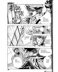 Anuki 13 Volume Vol. 13 by Ji Gun, Lee