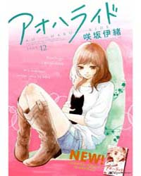 Ao Haru Ride 12 Volume Vol. 12 by Io, Sakisaka