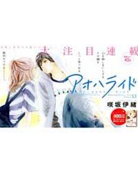 Ao Haru Ride 13 Volume Vol. 13 by Io, Sakisaka