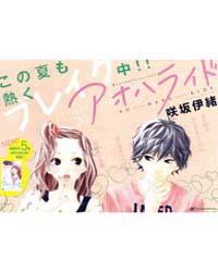 Ao Haru Ride 20 Volume Vol. 20 by Io, Sakisaka