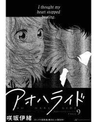 Ao Haru Ride 9 Volume Vol. 9 by Io, Sakisaka
