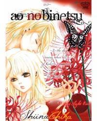 Ao No Binetsu 1 Volume Vol. 1 by Chika, Shiina