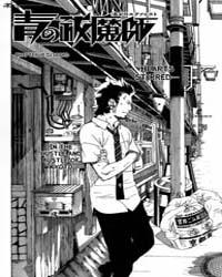 Ao No Exorcist 18 : Discord Volume No. 18 by Katou, Kazue