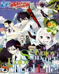 Ao No Exorcist 6 : Now a Certain Man Was... Volume No. 6 by Katou, Kazue