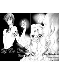 Ao No Fuuin 3: 3 Volume Vol. 3 by Chie, Shinohara