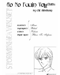 Ao No Fuuin 31: 31 Volume Vol. 31 by Chie, Shinohara
