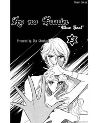 Ao No Fuuin 33: 33 Volume Vol. 33 by Chie, Shinohara