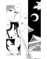 Ao No Fuuin 35: 35 Volume Vol. 35 by Chie, Shinohara