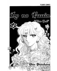 Ao No Fuuin 39: 39 Volume Vol. 39 by Chie, Shinohara