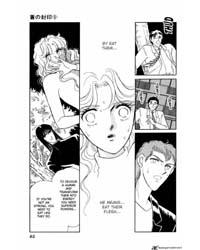 Ao No Fuuin 46: 46 Volume Vol. 46 by Chie, Shinohara