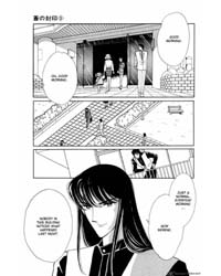Ao No Fuuin 47: 47 Volume Vol. 47 by Chie, Shinohara